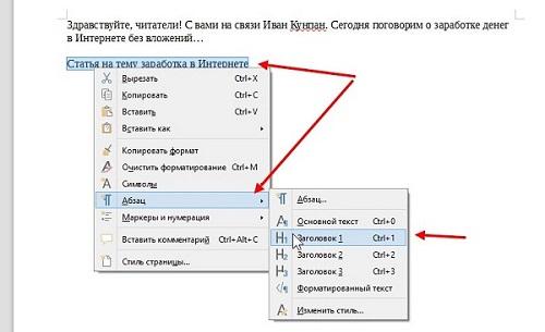 Html: нумерованный и маркированный список
