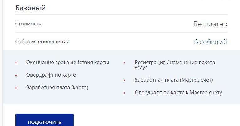 Отзывы о втб: «получение мультикарты втб - печальный опыт» | банки.ру