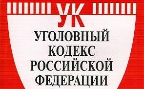 Условное лишение свободы. статья 73 ук рф. условное осуждение :: businessman.ru