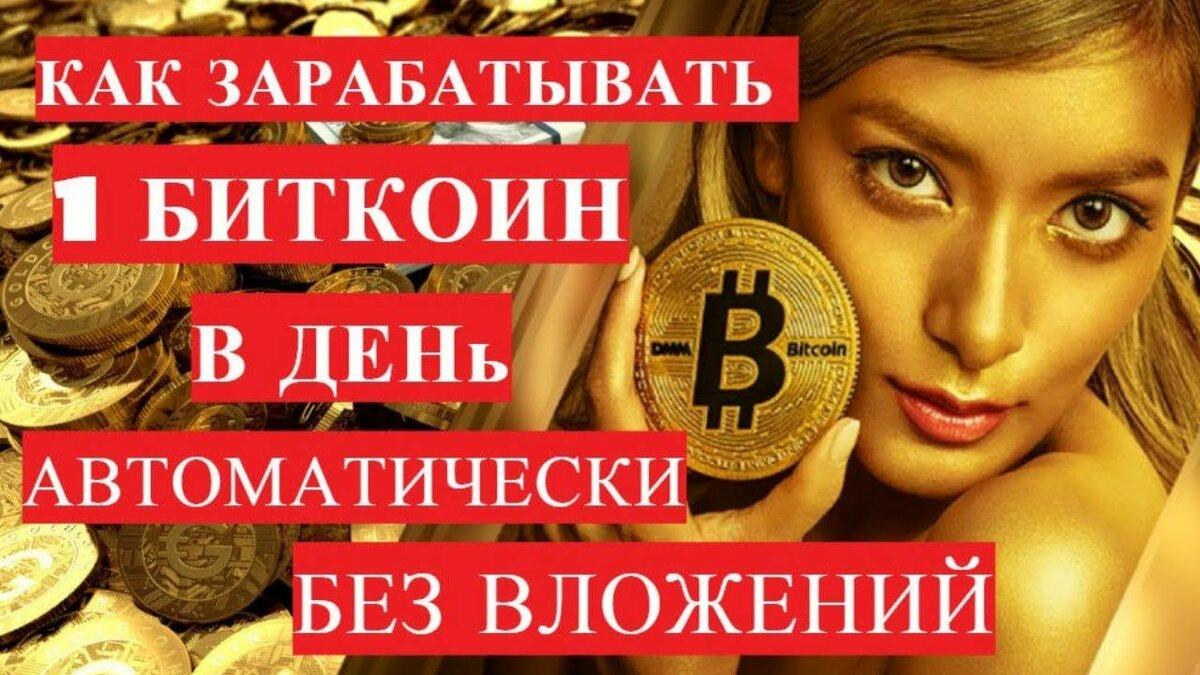 Список криптовалют
