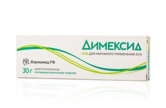 Димексид – что это за лекарство, от чего, как разводить? димексид для волос (маска), лица, суставов