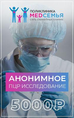 Ureaplasma parvum (уреаплазма парвум): что это, анализ (обнаружено днк), лечение