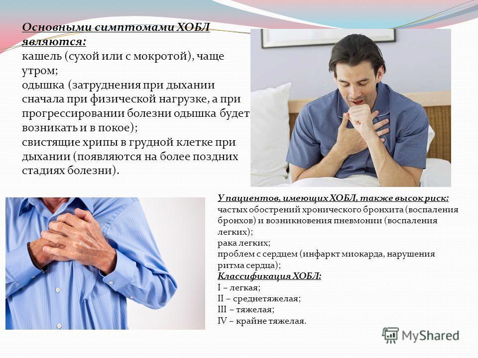Ночное апноэ (остановка дыхания во сне). структура сна, причины, симптомы, диагностика, эффективное лечение и профилактика синдрома. :: polismed.com