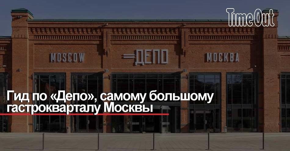 Круговое депо (москва) — википедия с видео // wiki 2