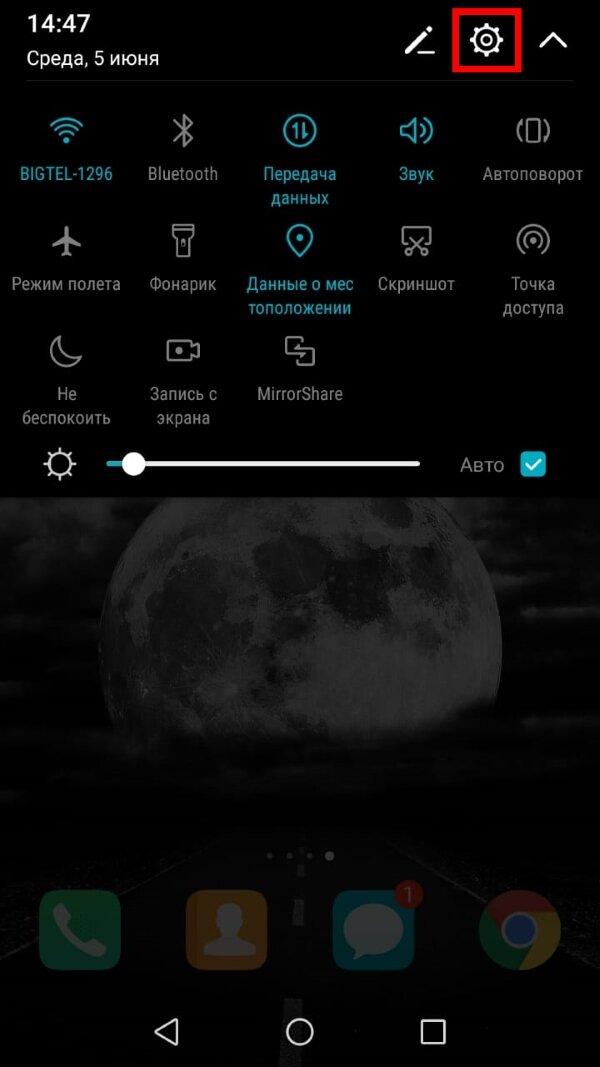 Как проверить iphone посерийному номеру и imei наофициальном сайте apple