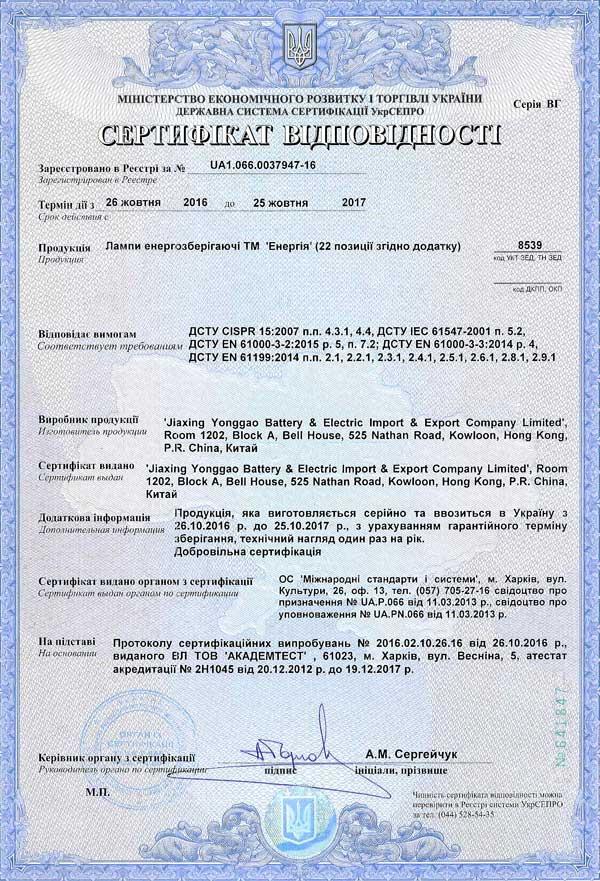 Сертификаты качества и соответствия: в чем состоит их разница и как получить?