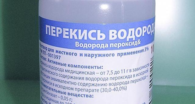 Для чего пьют перекись водорода — полезные свойства и показания к применению, схема для лечения или похудения