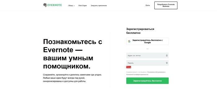 Требования к навигации сайта