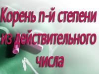 Что такое корень слова в русском языке, правило как определить корень в слове, какой корень называют главным, что значит однокоренные слова, примеры корней в словах