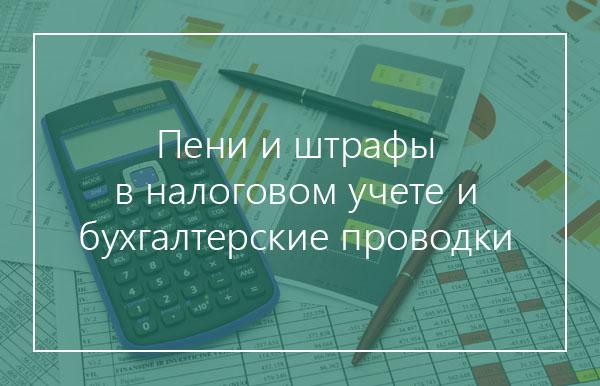 Что такое пенни? британский пенни и его история :: businessman.ru