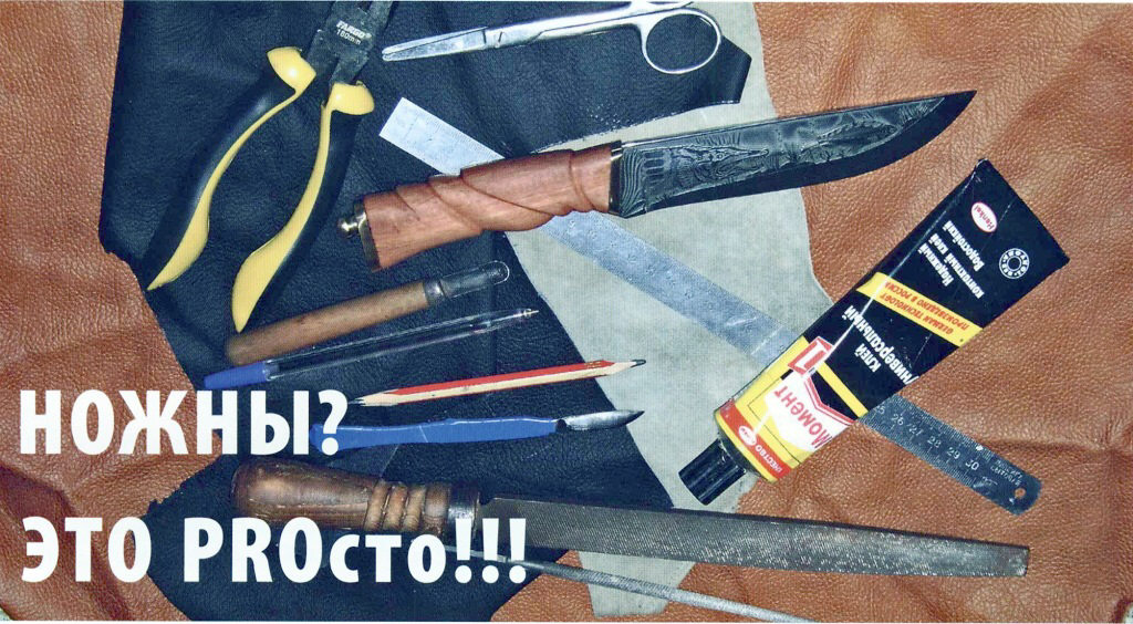Пчак: характеристики, для чего предназначен, вид и размер узбекского ножа, гюльбанд, ножны, как сделать из дамасской стали