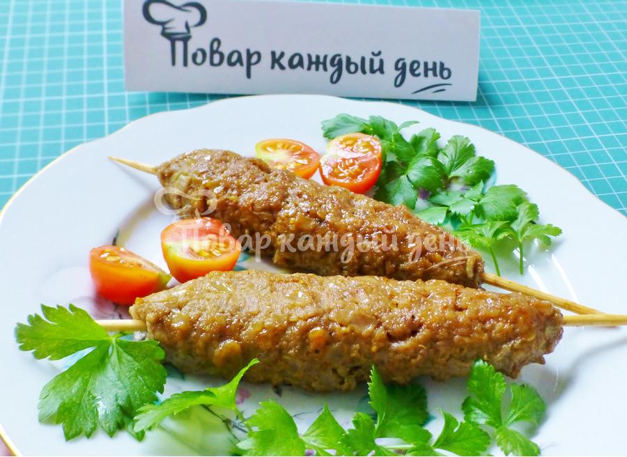 Люля-кебаб (49 рецептов с фото) - рецепты с фотографиями на поварёнок.ру