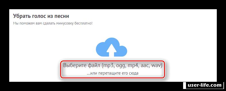 Минусовки / общий каталог минусовок