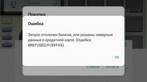 """Что такое расчетный адрес в """"стиме"""" и что в него вводить? :: syl.ru"""