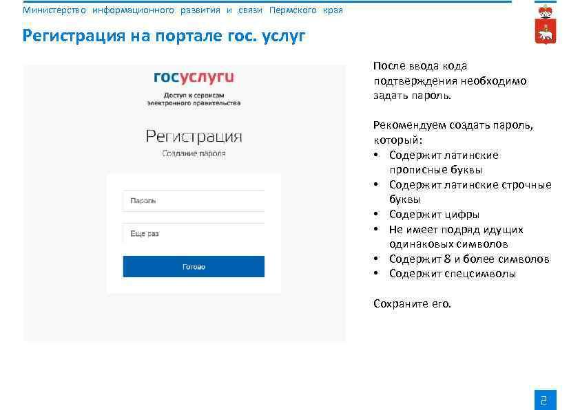 Как набрать латинские буквы на телефоне прописные - инструкция тарифкин.ру как набрать латинские буквы на телефоне прописные - инструкция