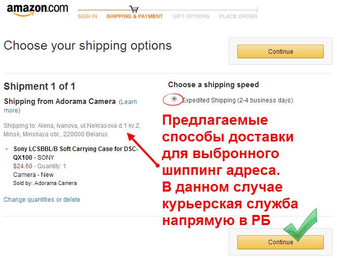 Amazon macie– amazon web services