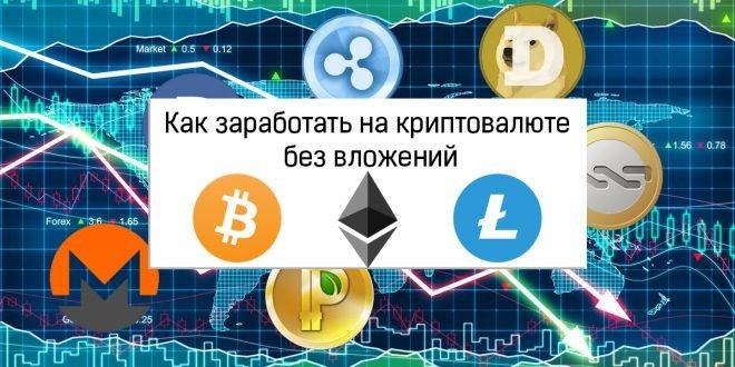 Как майнить биткоин в 2020 году: оборудование, доходность