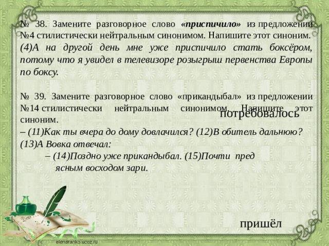 Что такое обитель? значение и употребление слова | новости для умных - news4smart.ru