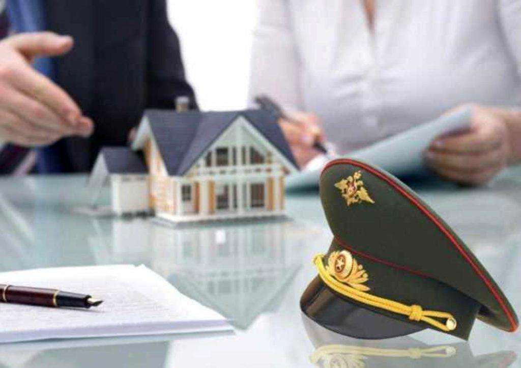 Что такое военная ипотека и как её получить в 2020 году: условия банков