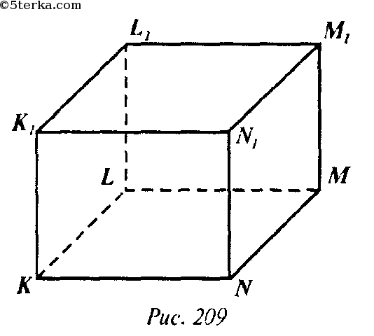 Параллелепипед — википедия