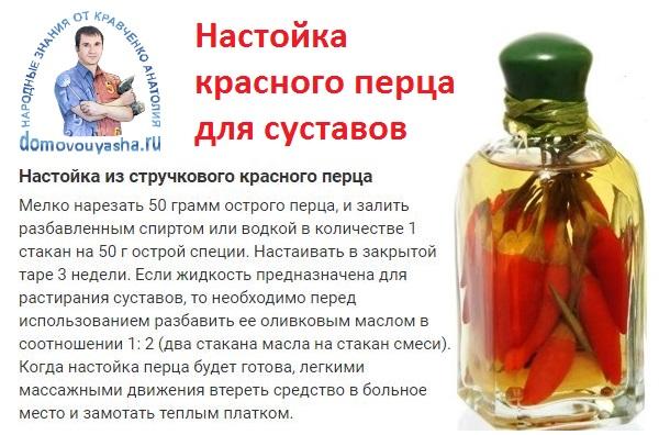 Перец кайенский – полезные и лечебные свойства продукта, описание приправы на ydoo.info