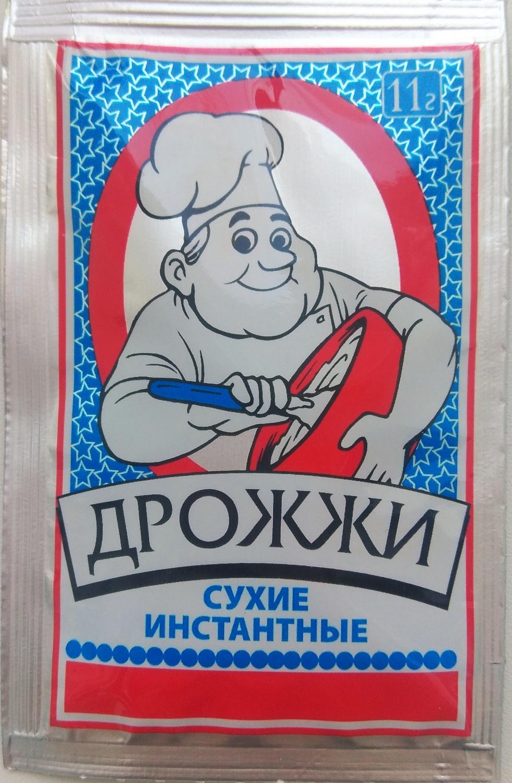 Что же такое хлебопекарные дрожжи? почему им придается такое значение? | http://pakmayaclub.ru