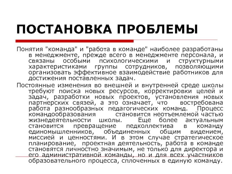 Национальный проект «образование» и московская «стратегия-2025»