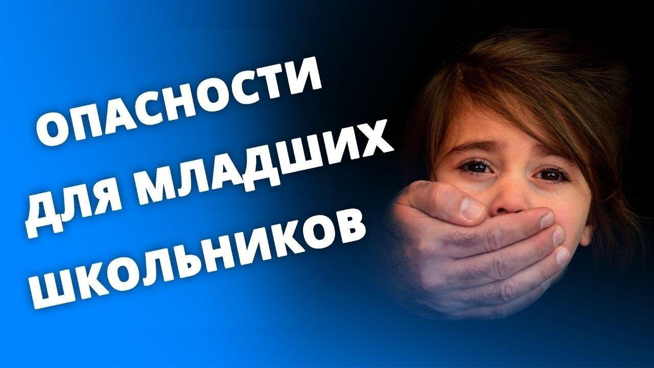 Половое воспитание детей в семье – это не «стыдно», а просто!