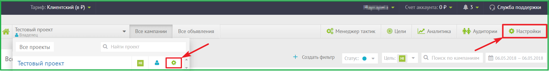Как получить access_token для приложения вконтакте