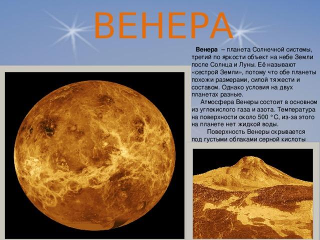 Юпитер в астрологии, его циклы, проявления, качества и значение