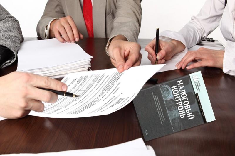 Камеральные и выездные налоговые проверки: основные отличия