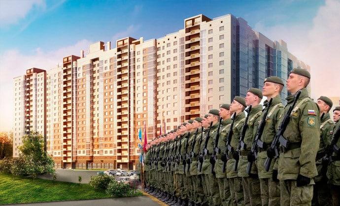 Материальная помощь государства: кому положена военная ипотека на жилье, кто имеет на нее право и как стать участником программы?
