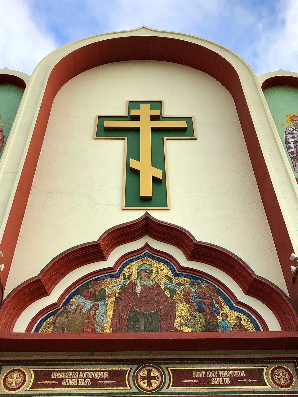 Православная церковь — википедия. что такое православная церковь