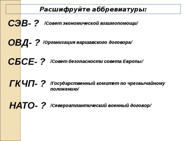 Mms — википедия. что такое mms