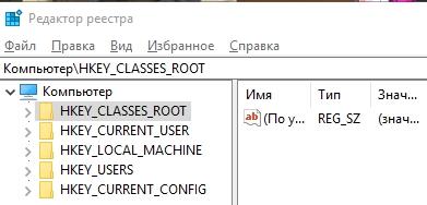 Что такое реестр windows и как с ним работать