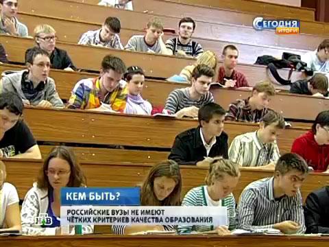 Болонская система образования в украине: перспективы и проблемы | kudapostupat