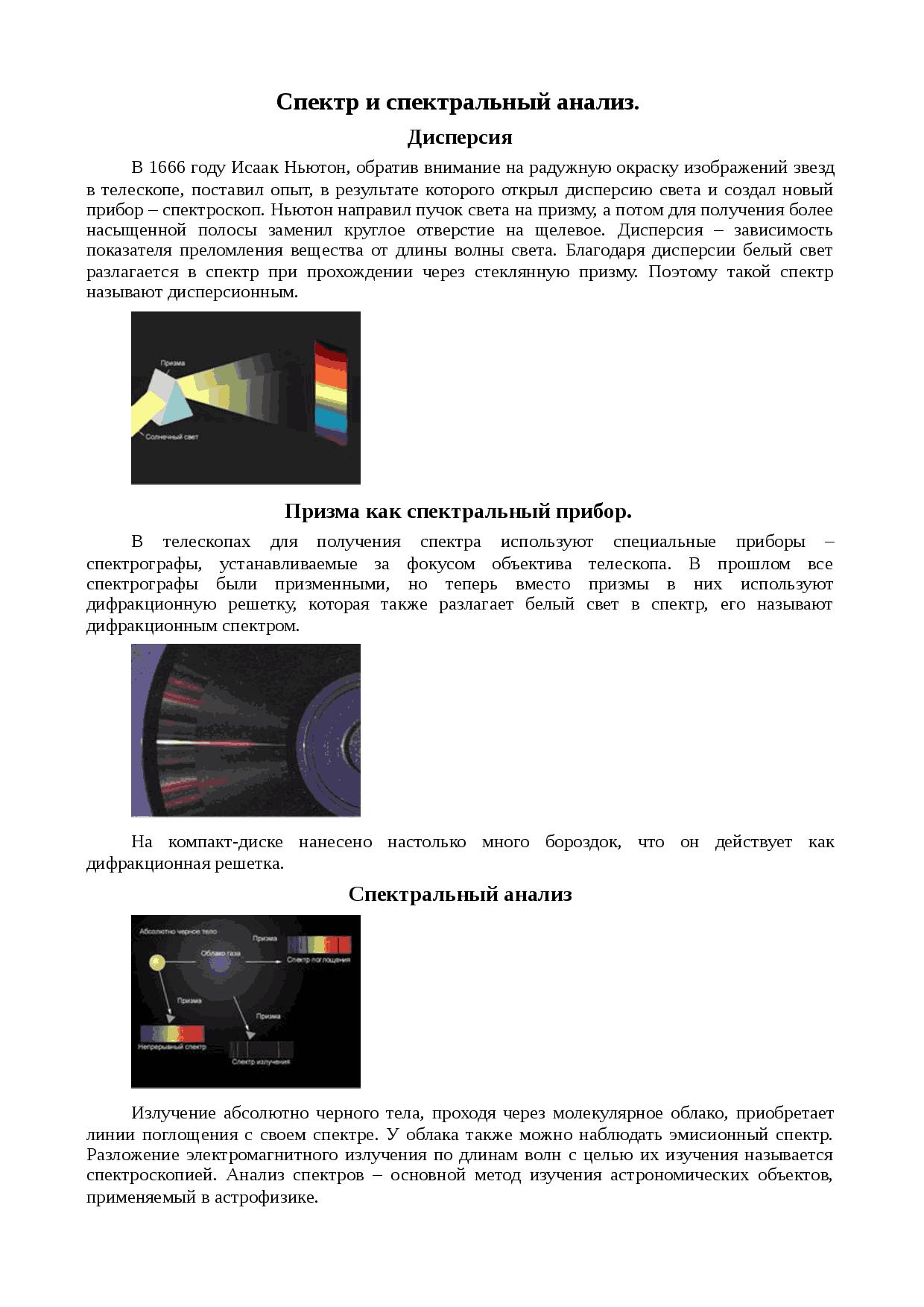Prosound.ixbt.com