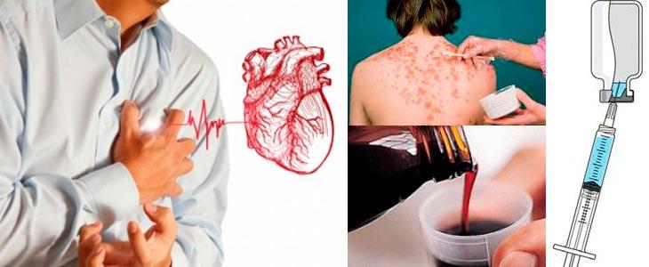 Лекарство асд для человека: инструкция по применению, противопоказания, цена