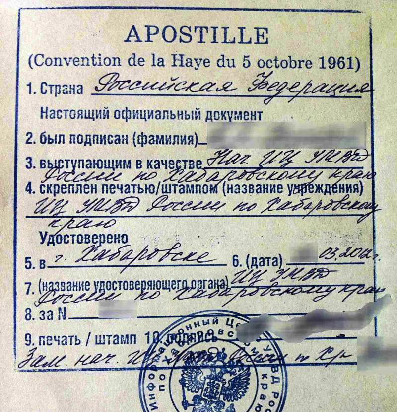 Что такое апостиль документов и зачем он нужен. порядок получения апостиля на документы
