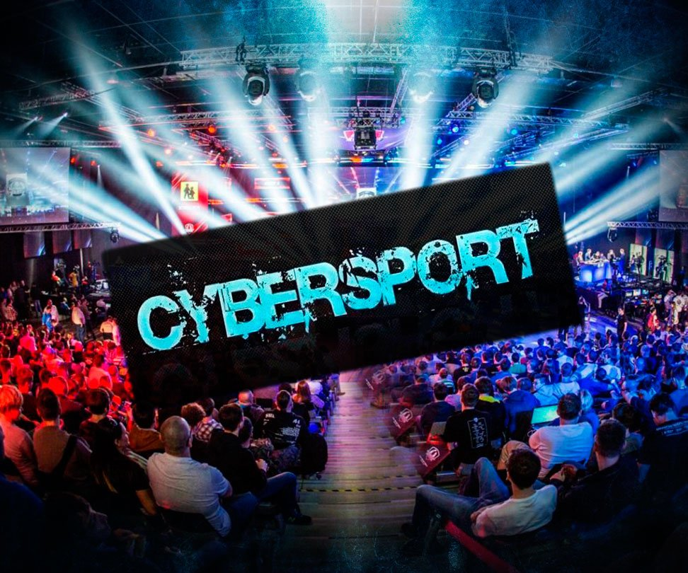 Что такое киберспорт. как стать чемпионом и когда начинать?