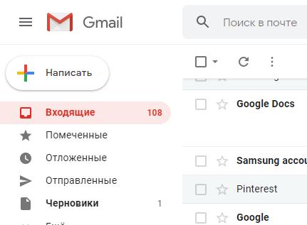 Спам — что это такое, как защититься от спамеров в сети интернет | бизнес в интернете