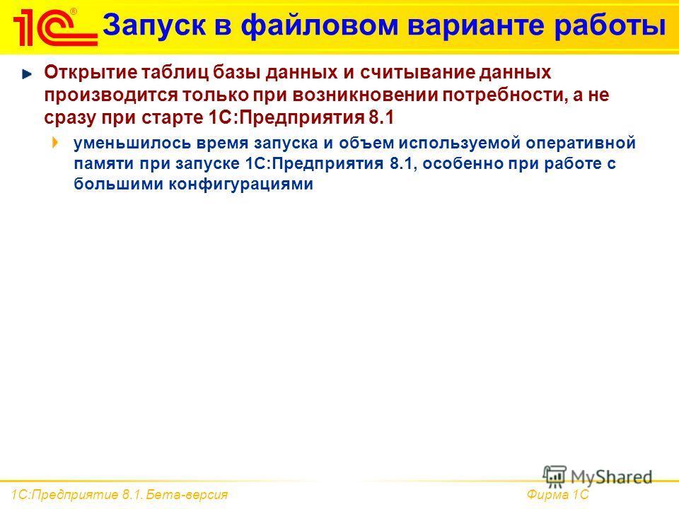 1с:erp управление предприятием: обзор, отзывы, аналоги, интеграция, сайт   bizzapps