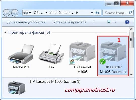 Как отсканировать документ с принтера на компьютер
