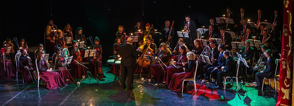 Оркестр — википедия. что такое оркестр