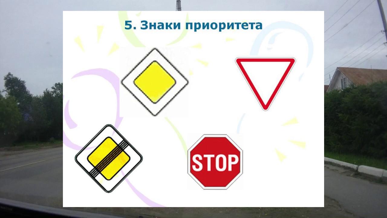 Пдд рф проезд перекрестков