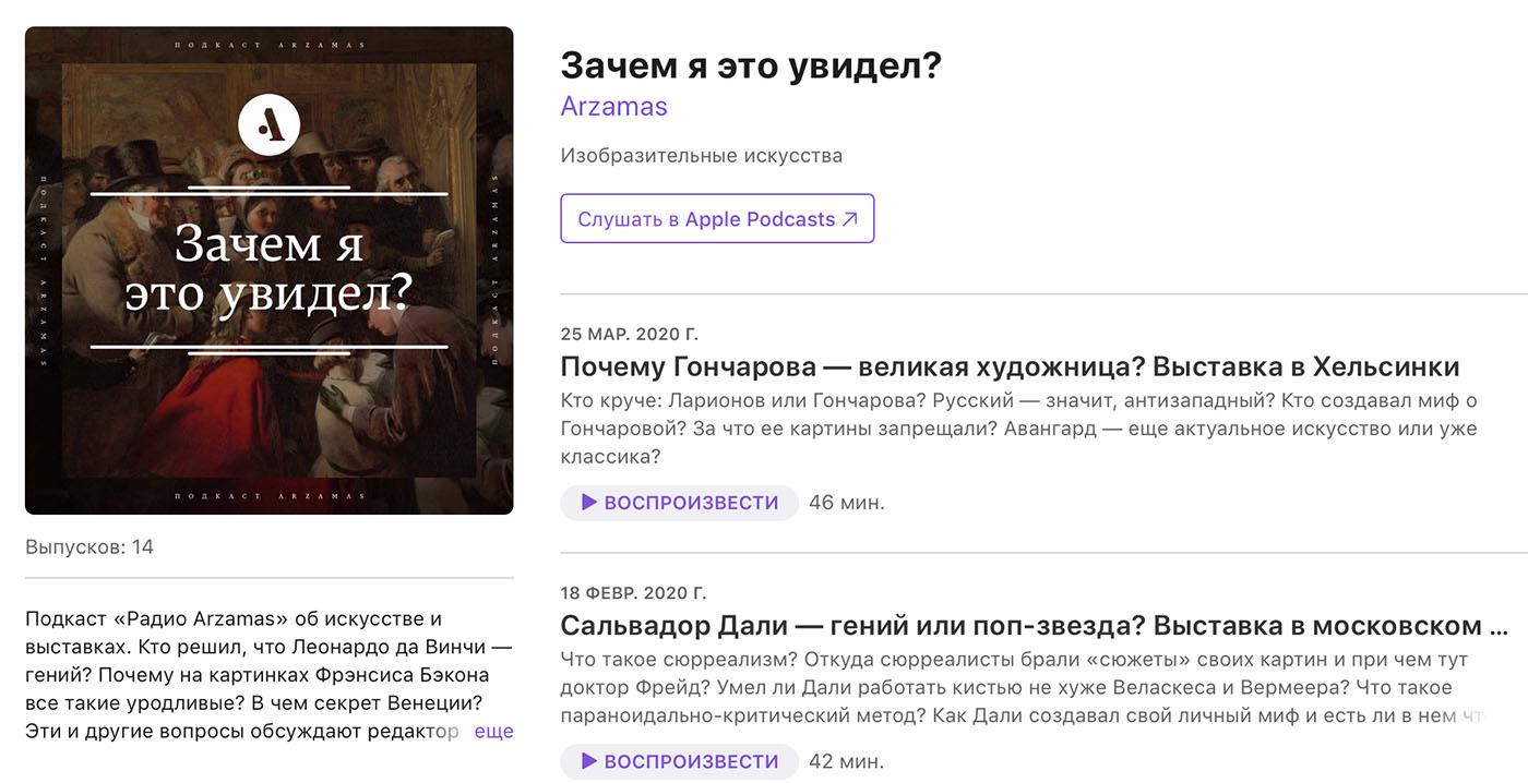 Что такое классика в искусстве? :: syl.ru