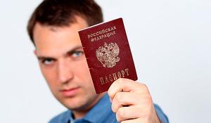 Оптация гражданства: что это и каков ее порядок?