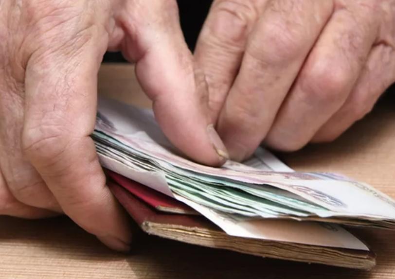 Что такое индексация пенсий?