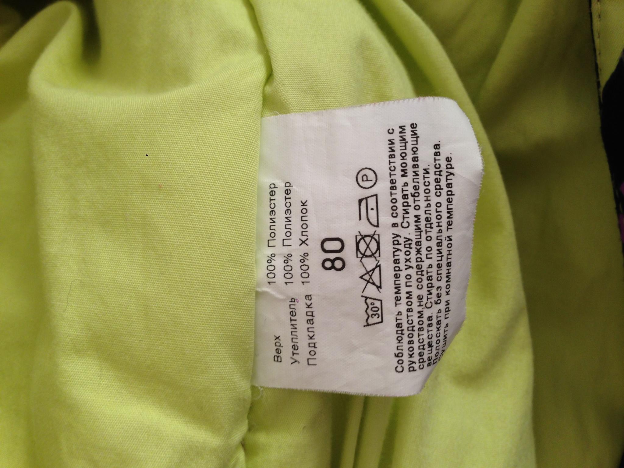Софтшелл — что это такое, свойства ткани в одежде, характеристики