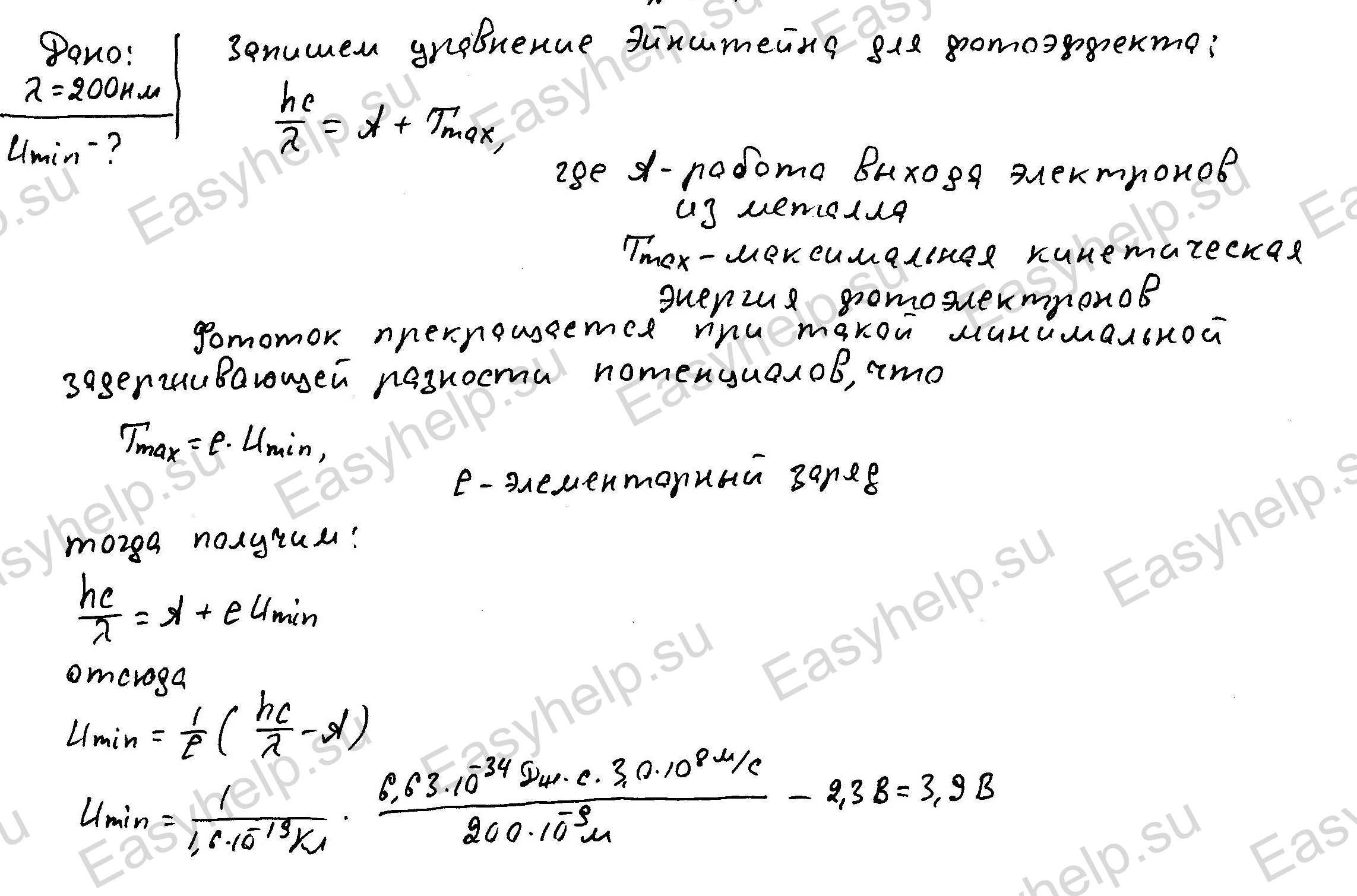 Таблица значений работы выхода электронов из неорганических веществ. формулы. - инженерный справочник dpva.ru / технический справочник дпва / таблицы для инженеров (ex dpva-info)